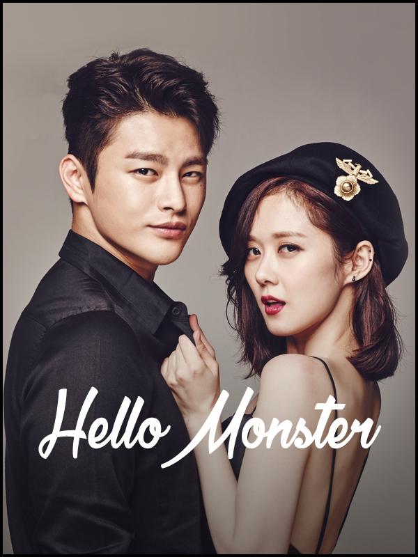 Affiche Hello Monster