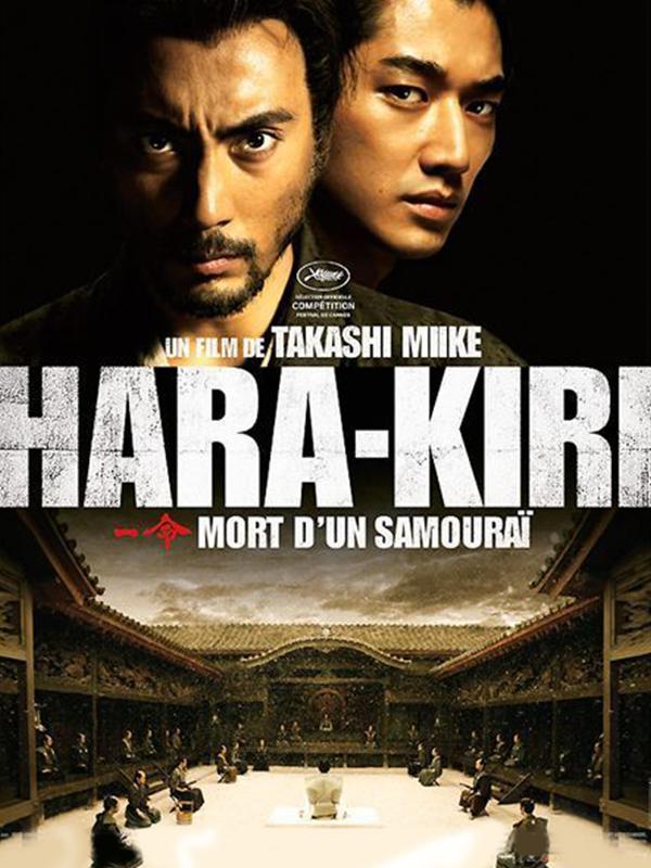 Affiche Hara-kiri, mort d'un samouraï